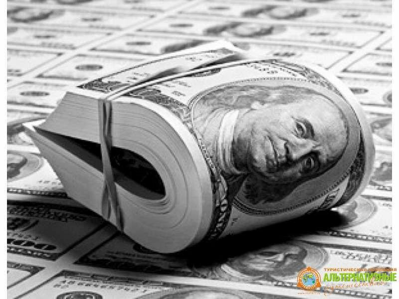 Курс доллара в сургуте